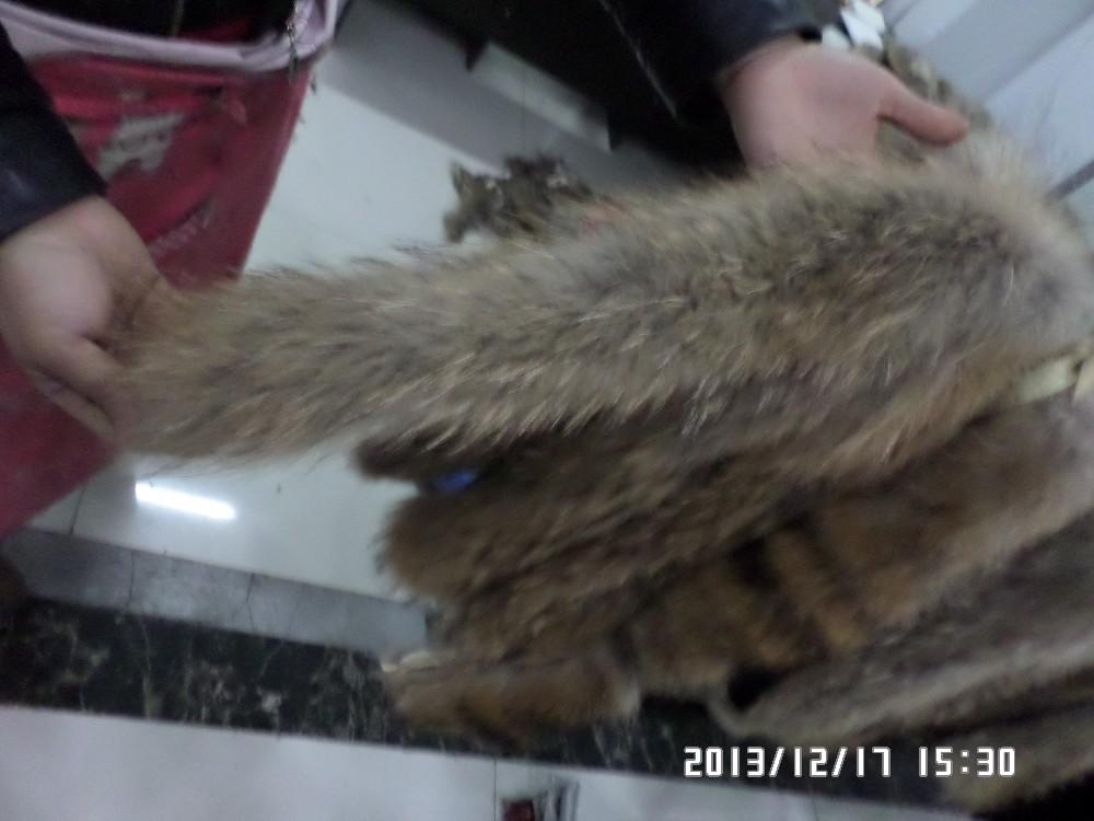 Мех енота Воротник , 70 cm,