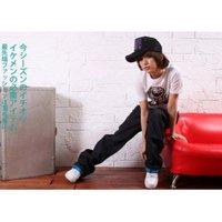 хип-хоп джинсы мужские вышитые решетки в два цвета z910