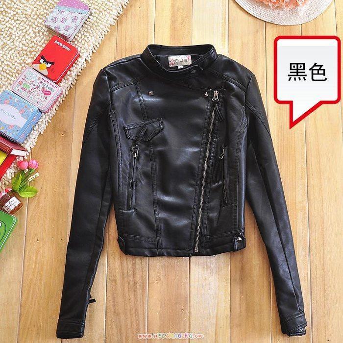 Купить Женскую Кожаную Куртку На Авито В Тюмени