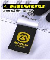 Мужская одежда для велоспорта MONTON bike team Flying shark style cycling jersey and shorts / higt quality bike clothing