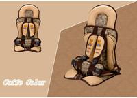 безопасности детские автокресла, детское автокресло, автокресло безопасности для ребенка от 0-36 кг и 1-10 лет, 2 цвета