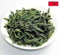 Зеленый чай Brand New Pian