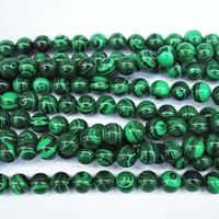 Бусины 450 Pcs/Lot, Green Malachite Stone, Semi Precious Gemstone, Fashion Beads & Accessories, Size: 4mm