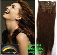 Пряди Радуга волос rcf002 № 1