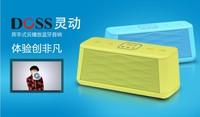 Потребительская электроника speaker Doss carthan DS-1155 Bluetooth speaker mini wireless speaker startlingly