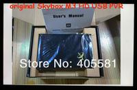 Приемник спутникового телевидения Skybox 3 1080pi HD USB Wifi cccam MGcam Newcam dvb/s M3