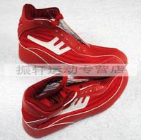 Мужская обувь для борьбы STRONG  KF124