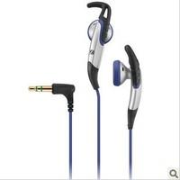 SenHaiSaiEr    MX685 sports adidas sports earplugs in-ear headphones high quality