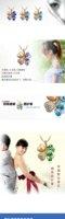 Ювелирная подвеска Christmas Gift Fashion Crystal Flower Necklace Fashion Jewellry /#78105