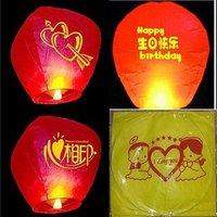 Воздушный шар Sky lantern 30pcs/, SL031