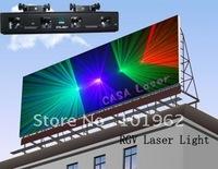 260mw RGV DMX laser dj disco moving head stage lighting equipment