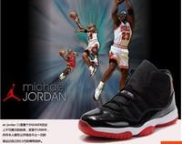 Мужские кроссовки air JD 11
