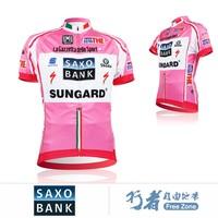 Женский костюм для велоспорта Saxo Bank Saxo 2013
