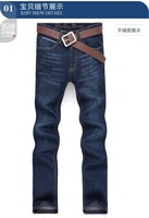 Promotion New arrive brand new men jeans fashion jeans Freeshipping
