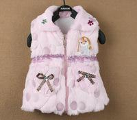 Жилет для девочек 2015 vest1226/1