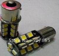 Источник света для авто EDCO ! 2 /27smd BAY15S/BAY15D 1156/1157 5050 canbus