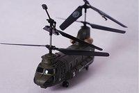 3channel моделирование мини Чинук транспорта вертолет дистанционного управления плоскости авианосец игрушка модель Хобби