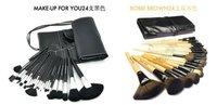 Кисти для макияжа CPAM The woman exclusive makeup brush cosmetic necessary brand brush 24 piece #052