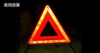 Треугольник аварийной остановки GB