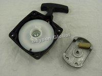 Free Shipping New Pull Start Starter & pawl Plate For 33cc 36cc 43cc 49cc 2 stroke Mini Pocket Dirt Bike scooter ATV @65731