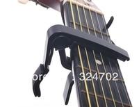 Аксессуары для гитары ,
