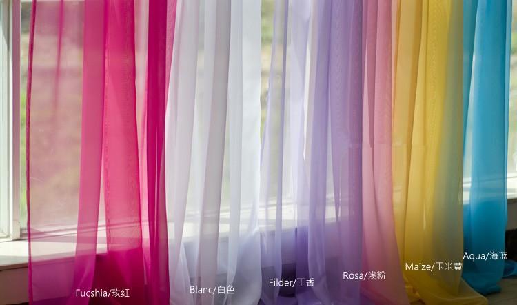 Шторы вуаль разных цветов
