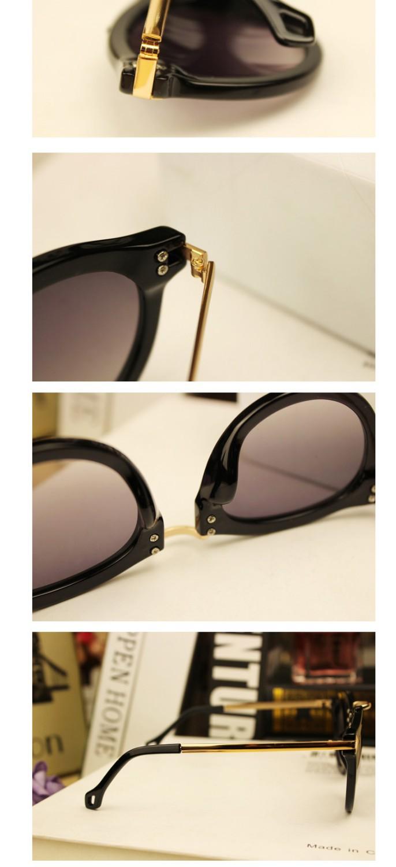 Ретро очки женские солнечные