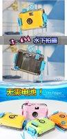 фотоаппарат пленочный Pix 35 Reloadable 2 /yl 0410 YL0410
