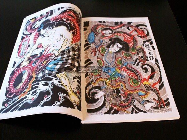JAPAN RARE TATTOO MAGAZINE FLASH BOOK ART DESIGN DX FROM Horihide