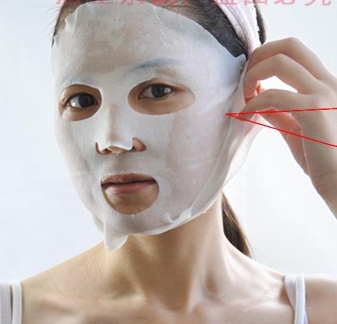 facial firming mask