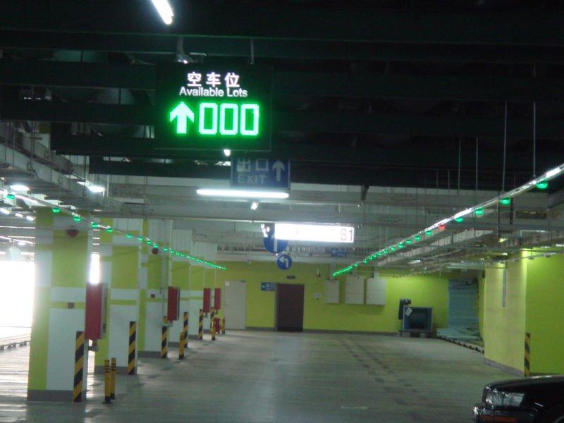 parking management system (central controller)