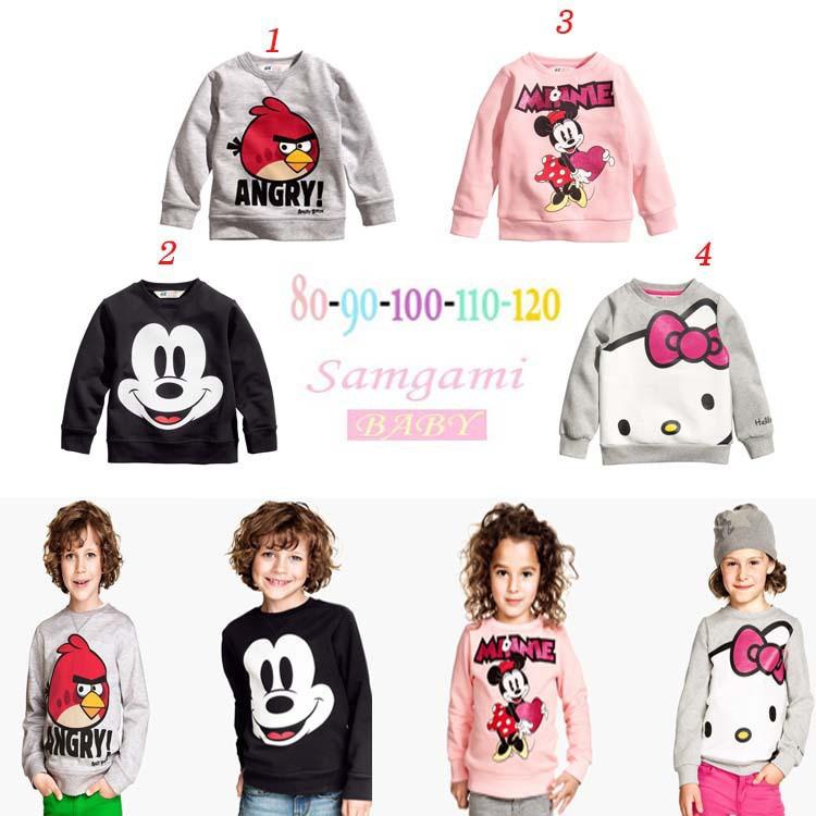 Детская Одежда Дисней Интернет Магазин