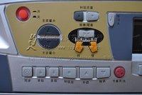 Электроорган