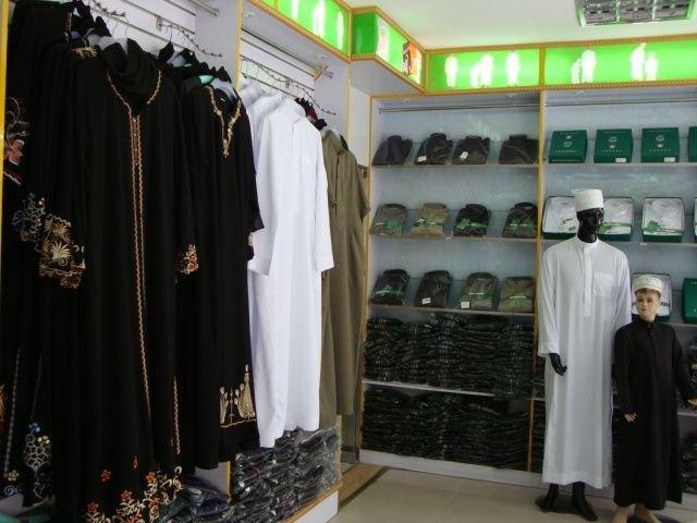 Мусульманские рубашки