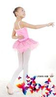 Одежда для балета