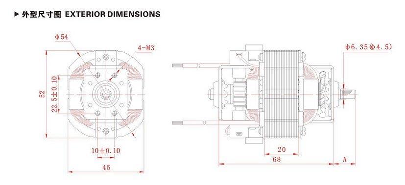 Ac Blender Motor Hc-5420 - Fisha.com on