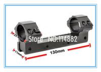 Аксессуары для охотничьего ружья scope mount SM-019
