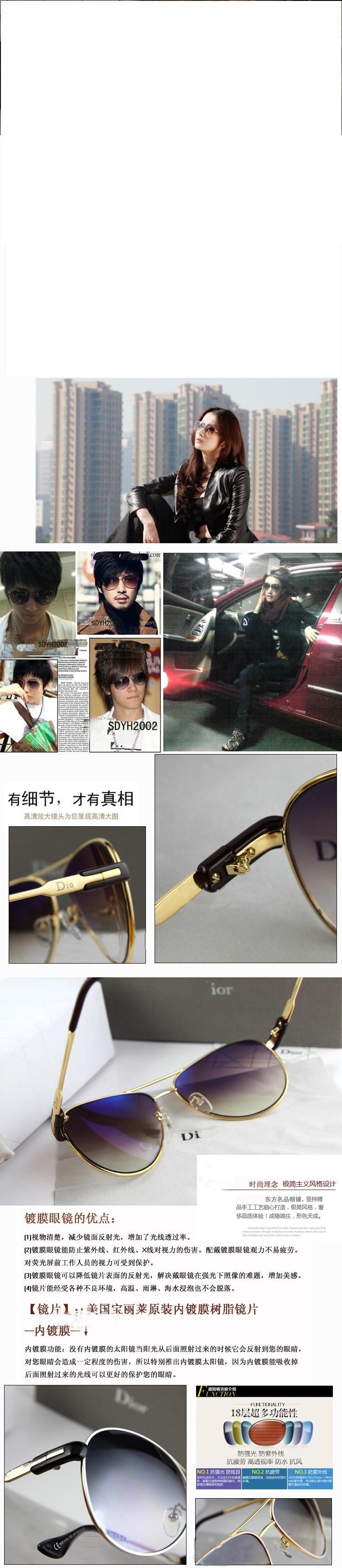 glasses just for fashion  fashion vintage