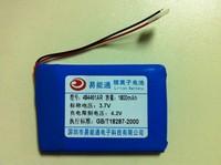 """Планшетная батарея Q88, allwinner, chipbox A13 7.0"""" battery 1800mah"""