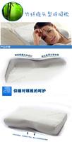 Подушка Summer cool and refreshing gel memory pillow summer orders, fresh zero pressure cooling gel memory foam neck pillow