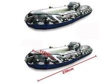 Гонки на лодках Ш. ht002c