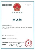 Распрямитель для волос Trademark registration in China for Beauty & Health/Bath & Shower/Hair Relaxers