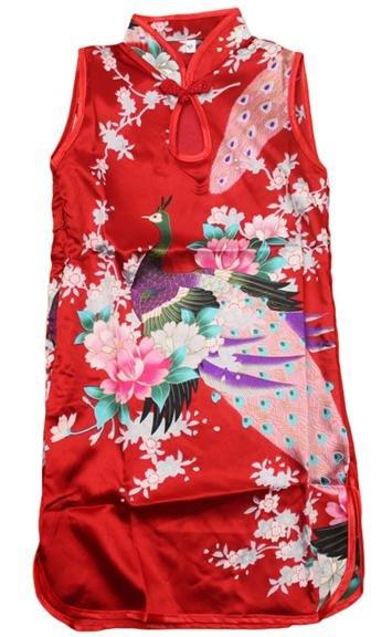 ملابس يابانية تقليدية 359609877_601.jpg