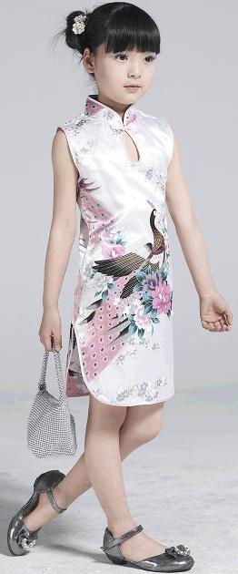 ملابس يابانية تقليدية 359609882_120.jpg