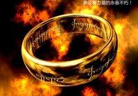 мода полированной кольца ювелирные изделия титан кольцо позолоченные Властелин колец
