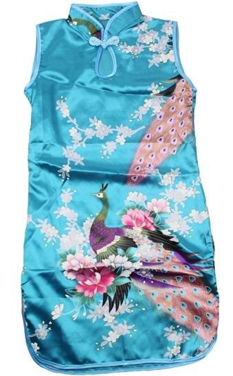 ملابس يابانية تقليدية 359609886_962.jpg