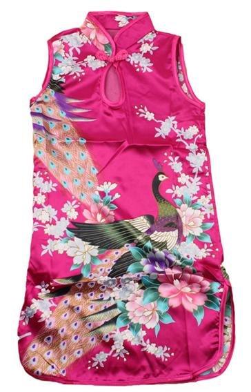 ملابس يابانية تقليدية 359609890_647.jpg