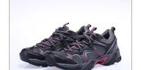 Пешие прогулки обувь Царь лагеря kf3743