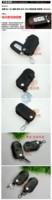 Футляр для автомобильных ключей 2 1.4 1.6 2009/k5 KIA SPORTAGE R hyundai ix35 hyundai Sonata 2011