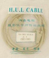 VGA кабель OEM 20pcs/lot VAG 1,5 d194